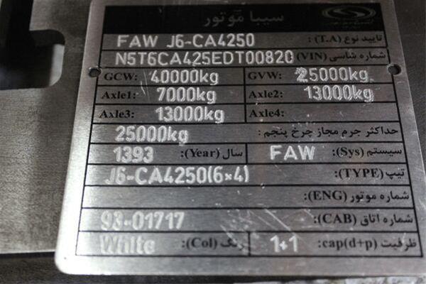 انواع دستگاه cnc حک پلاک